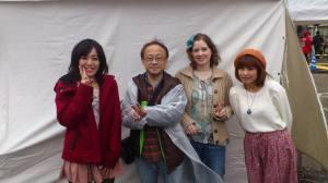 matsuri group